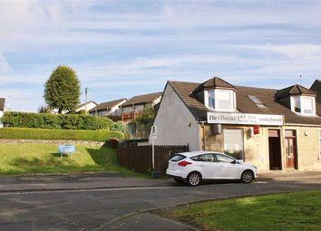 Thumbnail 4 bedroom detached house for sale in Glasgow Road, Dennyloanhead, Bonnybridge, Stirlingshire