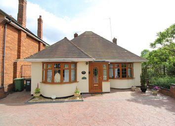 Thumbnail 2 bedroom bungalow for sale in Lichfield Road, Wednesfield, Wolverhampton