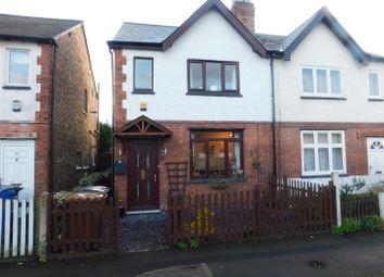Thumbnail 2 bedroom semi-detached house for sale in Cedar Avenue, Long Eaton, Nottingham