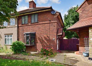 Thumbnail 2 bedroom semi-detached house for sale in Groveway, Dagenham, Essex