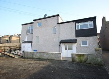 Thumbnail 2 bed flat for sale in 2d Ballingry Lane, Lochgelly, Fife