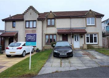 Thumbnail 2 bedroom terraced house to rent in Alcorn Square, Edinburgh