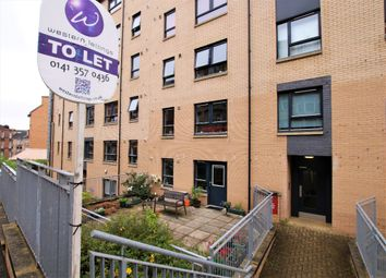 Thumbnail 1 bed flat to rent in Oban Drive, Botanics, Glasgow
