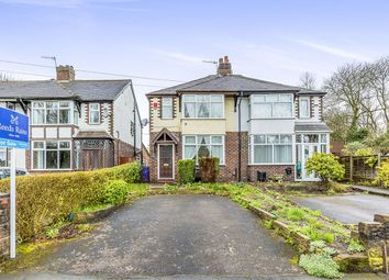 Thumbnail 2 bed semi-detached house for sale in Leek Road, Milton, Stoke-On-Trent