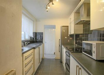 2 bed terraced house for sale in Mercer Street, Great Harwood, Blackburn BB6