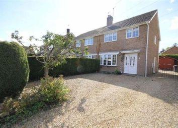 Thumbnail 2 bed semi-detached house for sale in Gatehouse Lane, South Luffenham, Oakham, Rutland