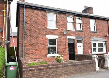 Thumbnail 3 bedroom end terrace house for sale in Lytham Road, Freckleton, Preston