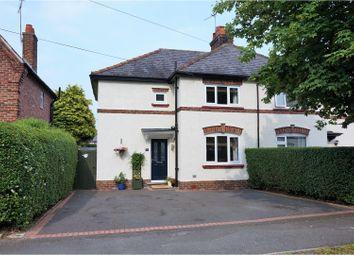 Thumbnail 3 bed semi-detached house for sale in Hartington Street, Handbridge