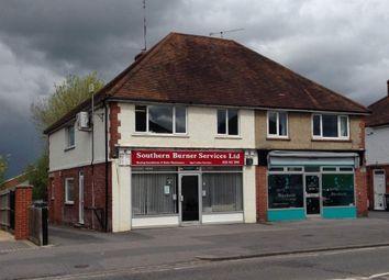 Thumbnail Retail premises to let in 12 Park Lane, Reading