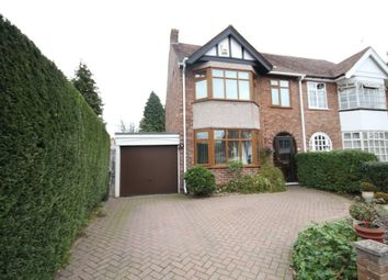 Thumbnail 5 bed semi-detached house for sale in Brookvale Avenue, Binley, Coventry