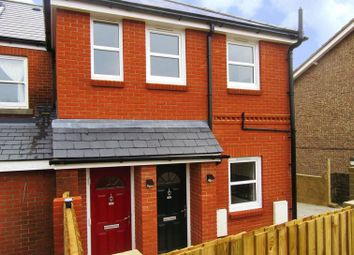 Thumbnail 1 bed flat for sale in Horsebridge Hill, Newport
