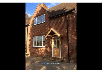 Thumbnail 3 bed semi-detached house to rent in Finmere Grounds Cottages, Buckingham