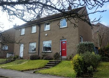 Thumbnail 2 bed semi-detached house for sale in Pentland Crescent, Dundee