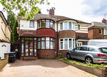 Thumbnail 2 bedroom semi-detached house for sale in Knightwick Crescent, Erdington, Birmingham