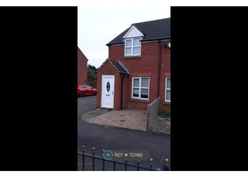 Thumbnail 2 bed semi-detached house to rent in Boughton Lane, Chesterfield