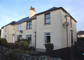 Thumbnail 2 bed flat to rent in Knightridge Road, Dechmont, Dechmont
