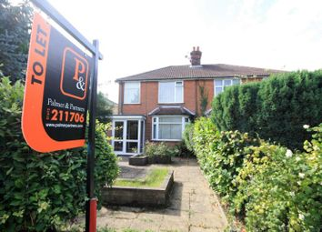 Thumbnail 3 bedroom semi-detached house to rent in Sidegate Lane West, Ipswich, Suffolk