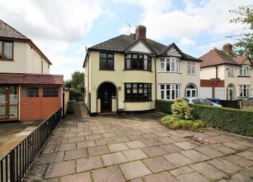 Thumbnail 3 bed semi-detached house for sale in Broad Lane, Essington, Wolverhampton