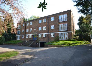 Thumbnail 2 bed flat for sale in Egerton Road, Weybridge