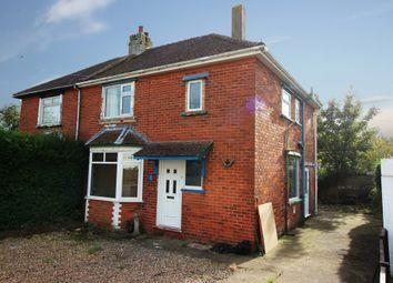St. Huberts Drive, Skegness, Lincolnshire PE25