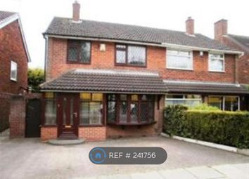 Thumbnail 3 bed semi-detached house to rent in Turves Green, Birmingham