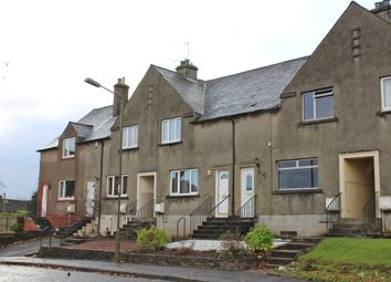 Thumbnail 2 bed terraced house to rent in Aitken Crescent, Stirling