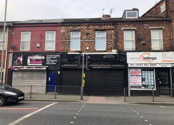 Thumbnail Land to rent in Vale Lodge, Rice Lane, Walton, Liverpool