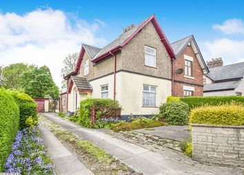 Thumbnail 2 bed semi-detached house for sale in Heanor Road, Ilkeston