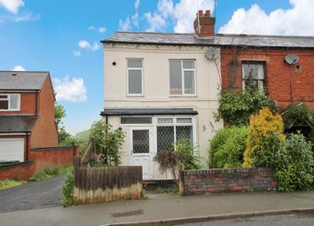 Thumbnail 3 bed end terrace house to rent in Heathfield Road, Redditch