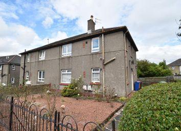Thumbnail 2 bed flat for sale in Crawriggs Avenue, Kirkintilloch, Glasgow