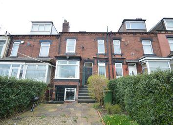 Thumbnail Terraced house to rent in Pontefract Lane, Leeds