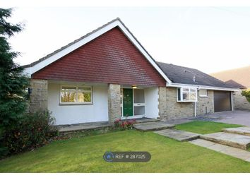 Thumbnail 4 bed detached house to rent in Church View, Leeds
