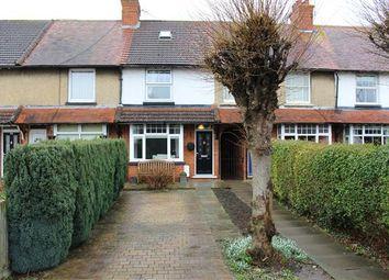 Thumbnail 2 bed terraced house for sale in Bradwell Road, Bradville, Milton Keynes