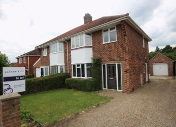 Thumbnail 3 bed semi-detached house to rent in Drayton Wood Road, Hellesdon, Norwich