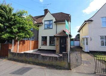 3 bed semi-detached house for sale in Dawson Road, Byfleet, West Byfleet KT14