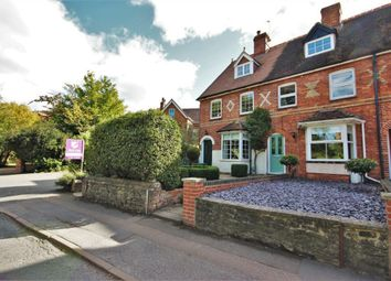 Thumbnail 3 bed end terrace house for sale in Ormond Road, Wantage