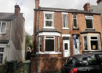 Thumbnail 2 bedroom end terrace house to rent in Hardwick Avenue, Chesterfield, Derbyshire