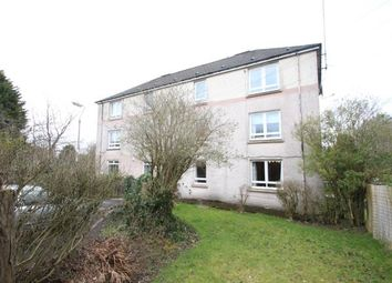 Thumbnail 2 bed flat for sale in Emerson Road, Bishopbriggs, Glasgow, East Dunbartonshire