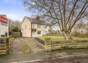 Thumbnail 2 bed semi-detached house for sale in St. Giles Road, Willenhall