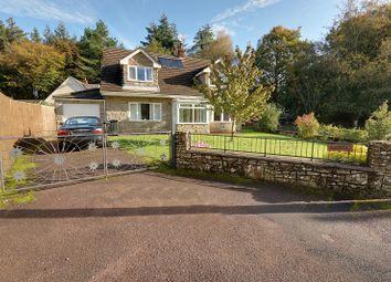 4 bed detached house for sale in Prosper Lane, Coalway, Coleford, Gloucestershire. GL16