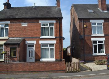 Thumbnail 2 bed semi-detached house for sale in Linton Road, Castle Gresley, Swadlincote