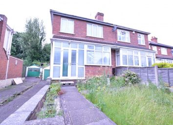 Thumbnail 3 bed semi-detached house to rent in Birmingham New Road, Bilston