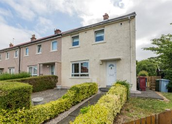 Thumbnail 2 bed end terrace house for sale in Ailsa Drive, Rutherglen, Glasgow, South Lanarkshire