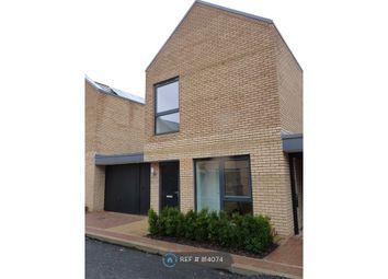 Thumbnail 2 bed detached house to rent in Trumpington, Trumpington, Cambridge