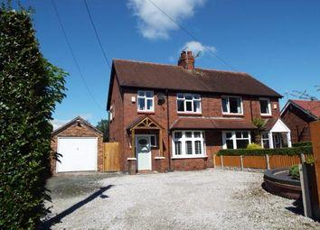 Thumbnail Parking/garage for sale in Stock Lane, Wynbunbury, Nantwich, Cheshire