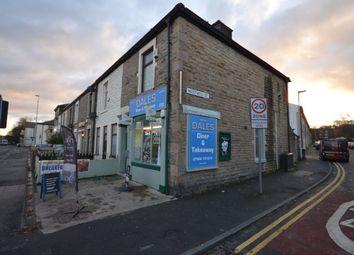 Thumbnail Commercial property to let in Blackburn Road, Darwen