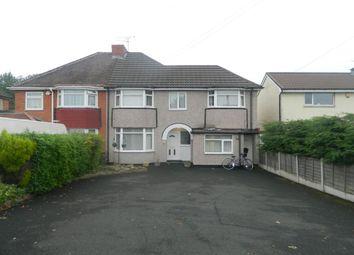 Thumbnail 4 bedroom semi-detached house for sale in Hurst Lane, Shard End, Birmingham
