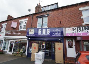 Thumbnail 2 bed flat to rent in Austhorpe Road, Crossgates, Leeds