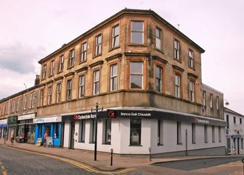 Thumbnail 2 bed flat to rent in Argyll Street, Flat 2/1, Dunoon PA23,