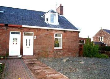 Thumbnail 2 bed end terrace house for sale in St Janes Terrace, Eaglesfield, Lockerbie, Dumfriesshire.